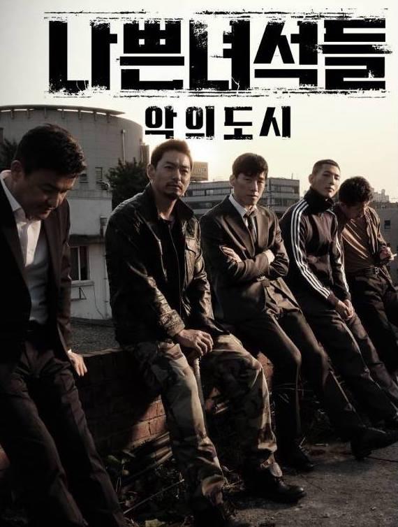 5 Ji Soo Dramas worthy of your rewatch list! - KimchiStories